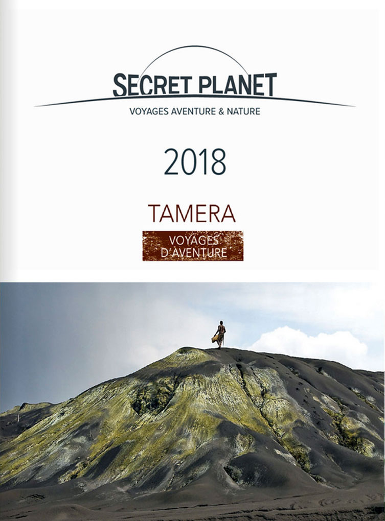 Tamera by Secret Planet