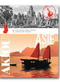 Akiou Asie 2015