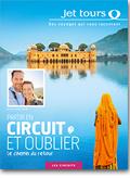 Jet tours Circuits Hiver 2015/16