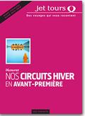 Jet tours avant premiere Circuits Hiver 2015/16