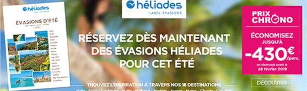 Prix CHRONO HELIADES